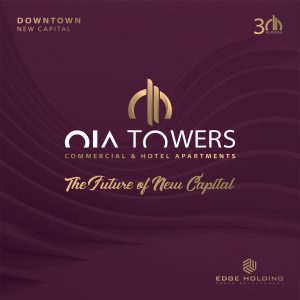 اويا تاورز العاصمة الادارية الجديدة Oia Towers New Capital